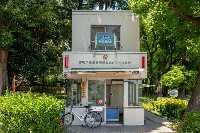 konban in tokyo
