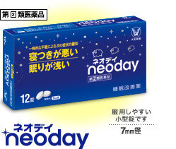 Neoday